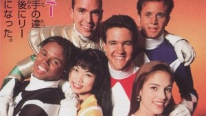 HT_original_power_rangers_cast_lpl_130829_16x9_608